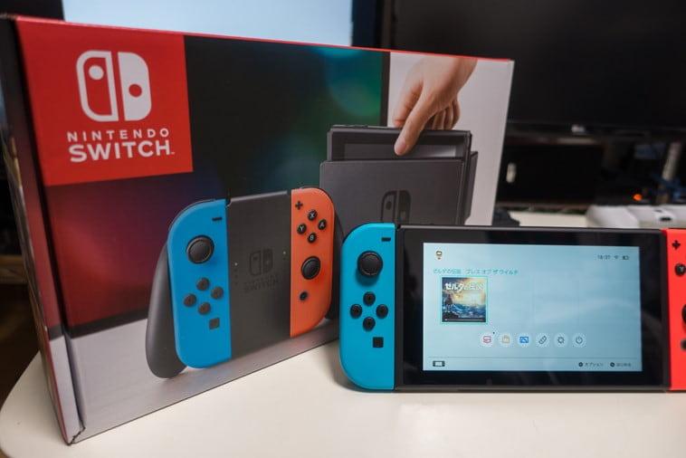 T2 - Nintendo Switch Twitch - Nintendo